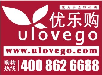 ulovego purchasing offical website